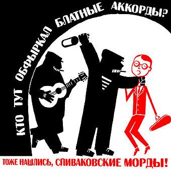 http://www.androsov.com/cartoons/oknarosta/okno08.JPG